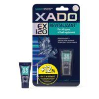Revitalizant EX120 для всех типов топливной аппаратуры